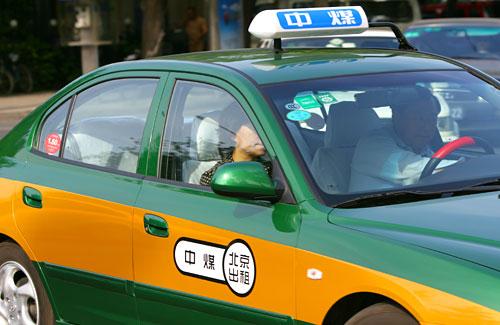 Tenha bastante atenção na hora de pegar um táxi na China.