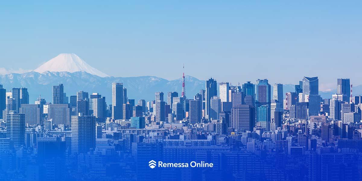 Como receber dinheiro do Japão?
