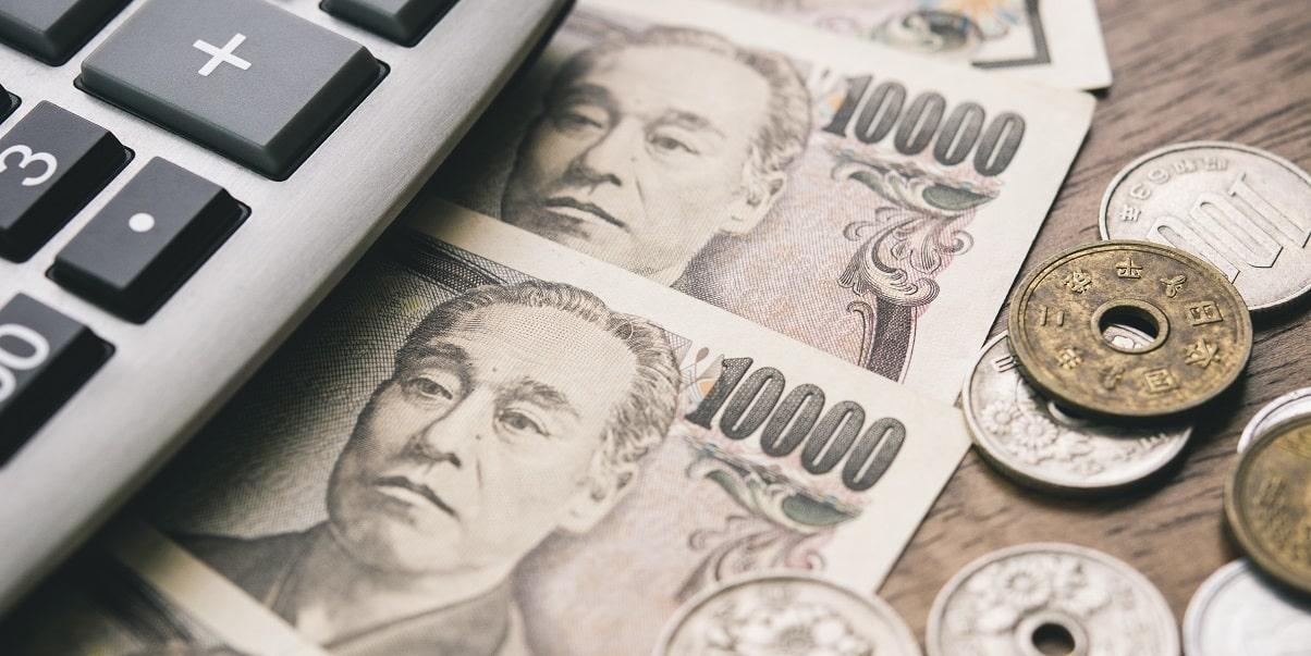 Saiba como comprar iene de um jeito fácil e seguro